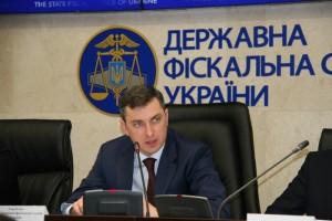 лист Державної фіскальної служби України